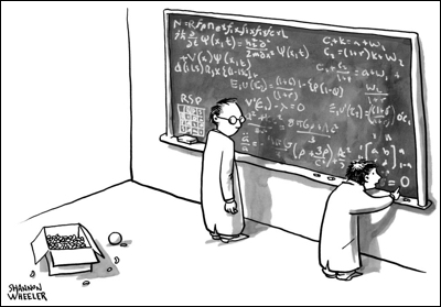 cartoon math blackboard