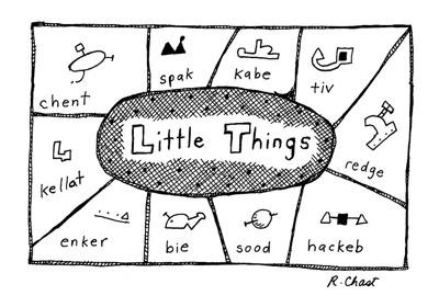 cartoon little words