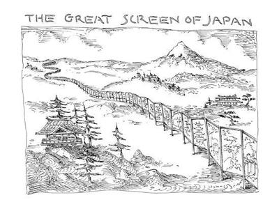 cartoon great screen japan